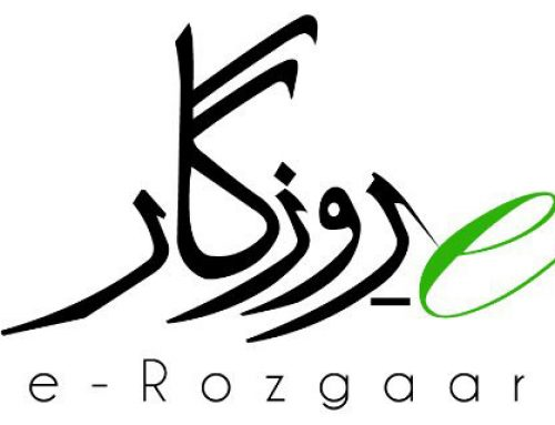 How eRozgaar is Bringing Prosperity to Thousands?