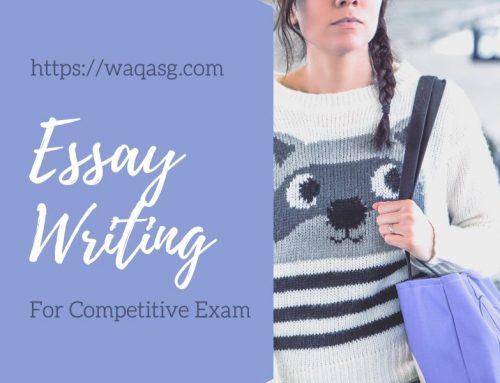 How To Write An Extraordinary Essay For Competitive Exam